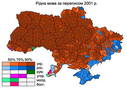 Den etniska fördelningen i Ukraina: Ukrainare i rött och ryssar i blått